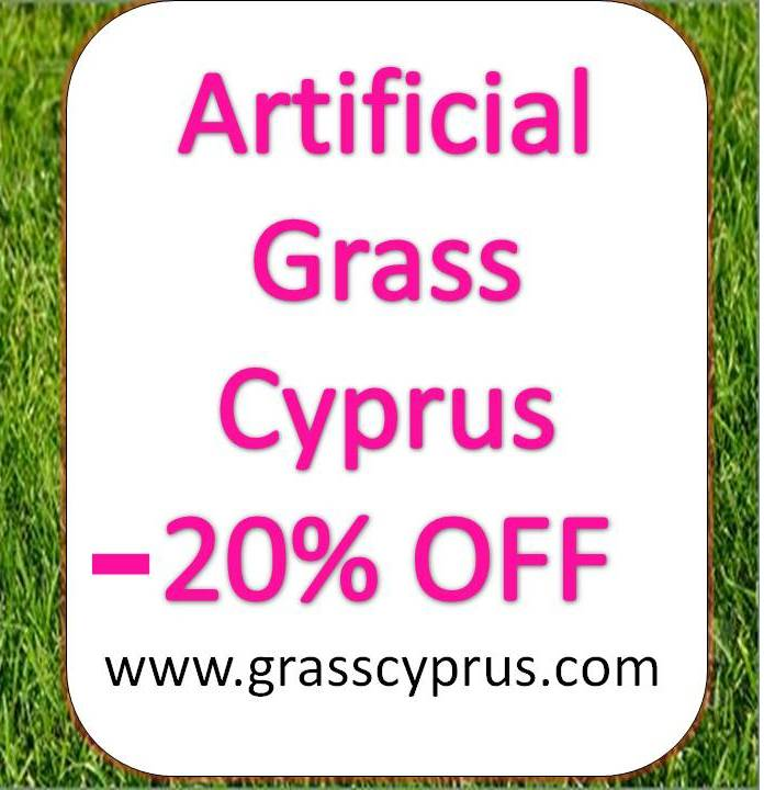 Green Lawns Cyprus Special Offer